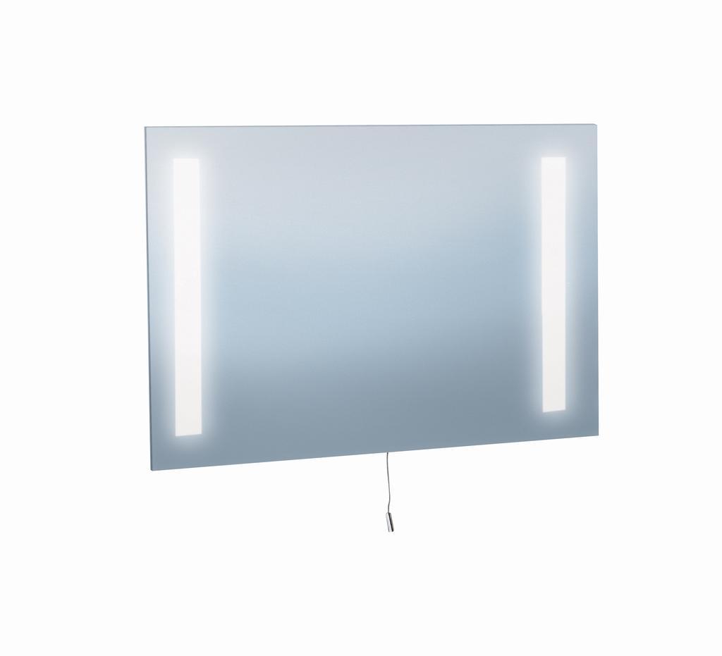 Prisvärda vägglampor i hög kvalité till badrum från lampgallerian.se
